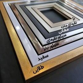 قاب آینه ای مدل پابلو