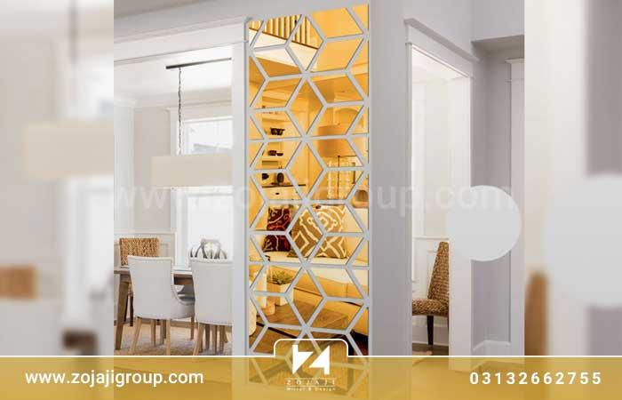 قاب خورشیدی آینه دکوراتیو